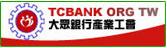 大眾商業銀行產業工會